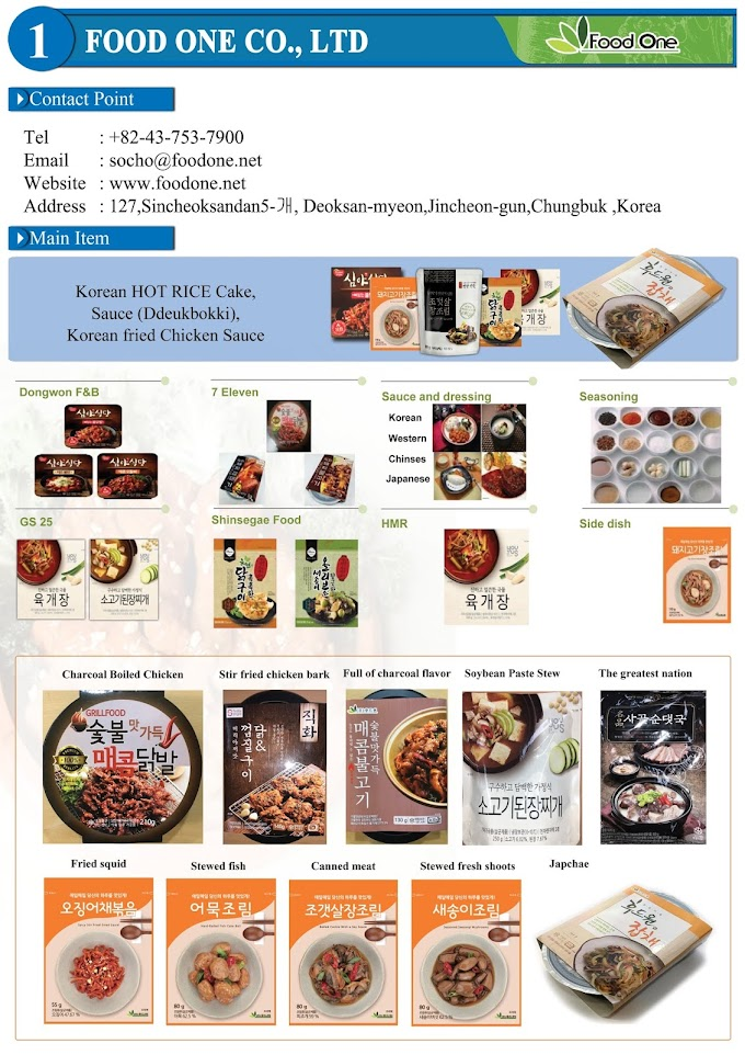 1. FOOD ONE CO., LTD (주) 후드원