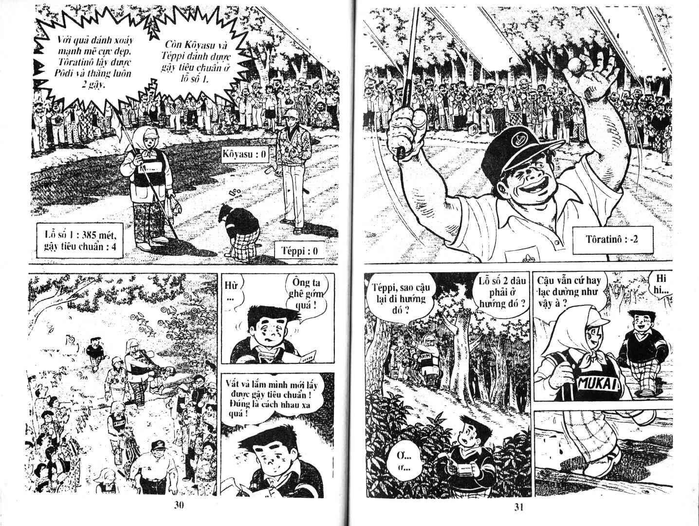 Ashita Tenki ni Naare chapter 42 trang 14