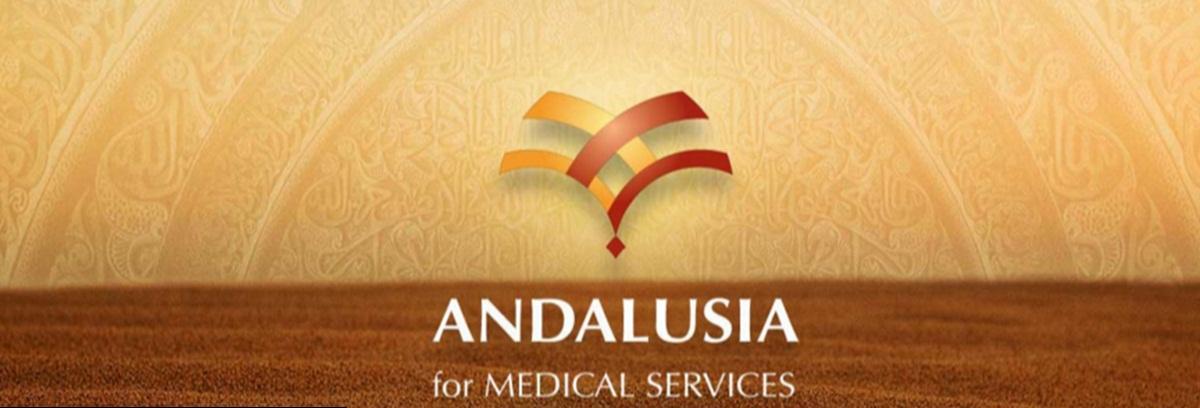 وظائف خالية فى مجموعة أندلسية للخدمات الطبية فى السعودية 2020