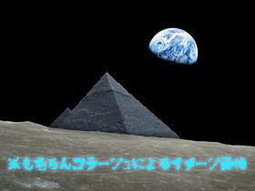 地球光(素材使用)
