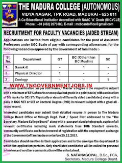 MADURA-COLLEGE-ASSISTANT-PROFESSORS-RECRUITMENT-NOTIFICATION-DECEMBER-2017-WWW-TNGOVERNMENTJOBS-IN