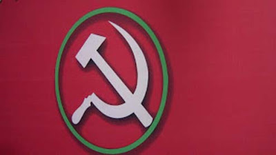 CPRM Darjeeling flag