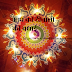 Diwali Messages, Wishes, SMS, Quotes & Poems 2018 In Hindi & English