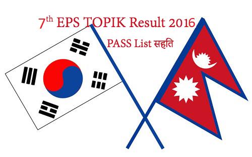 EPS Result 2016