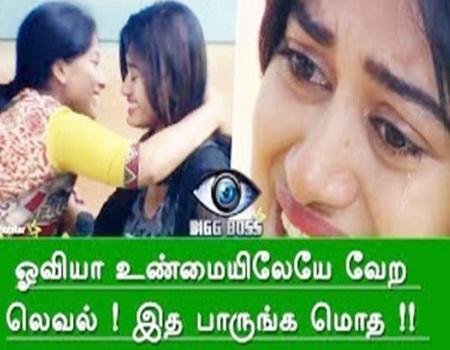 BIGG BOSS – 26th July 2017 – Promo 1 | Vijay Television