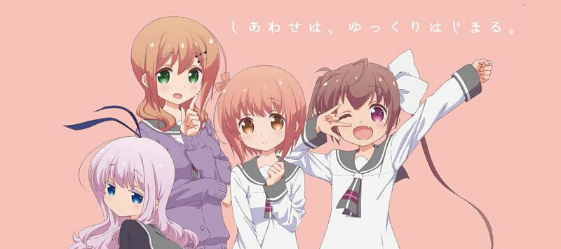 Slow Start TV Anime Gets Promo Poster And Premiere Date.