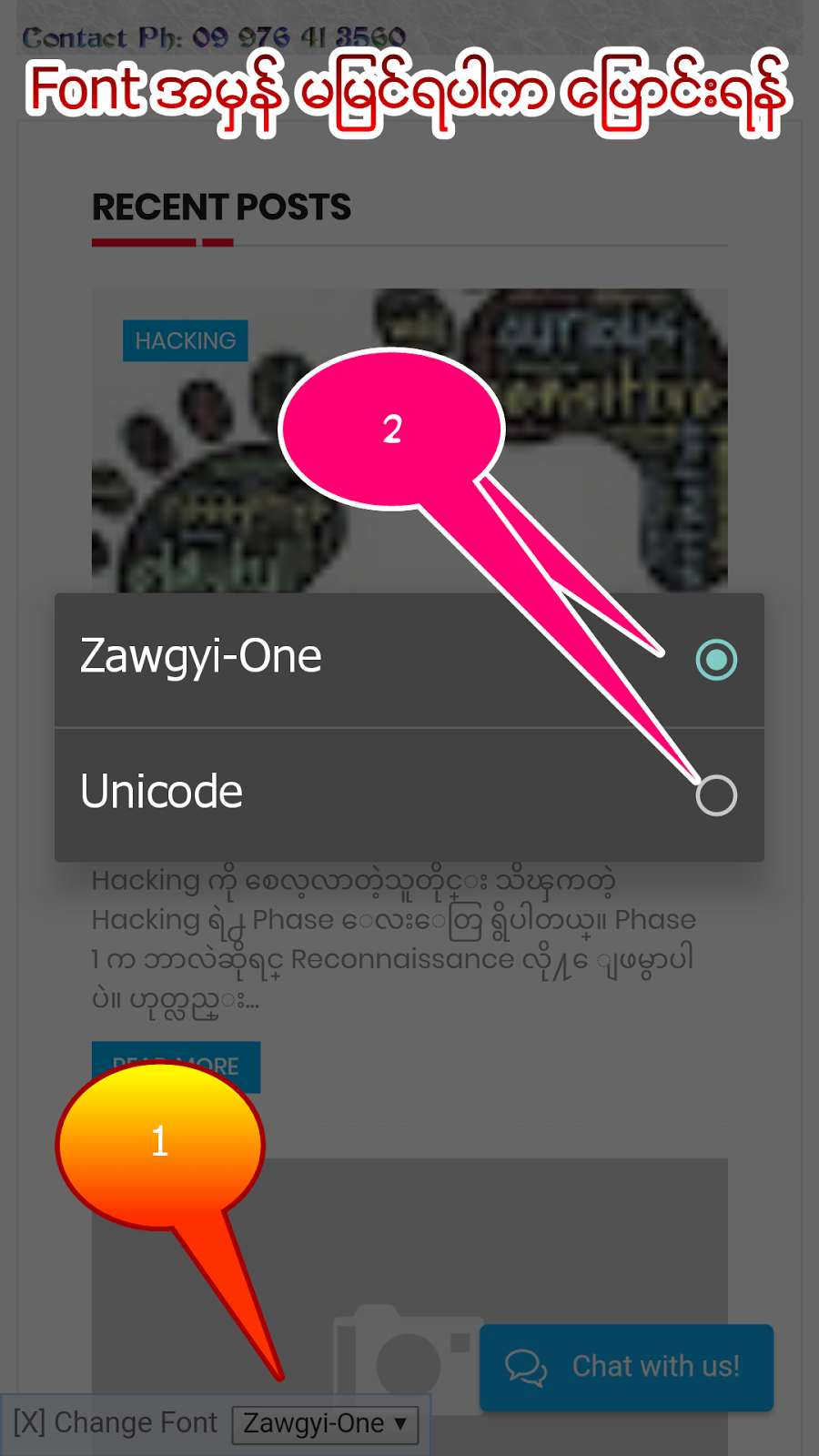 Android မှာ Metasploit တင်ပြီး Hacking လေ့လာရ
