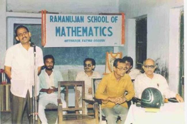 Ramanujan School of Mathematics