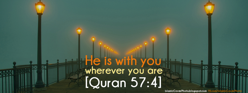 Hijab Wallpaper With Quotes Islamic Cover Photos Quran 57 4 Islamic Cover Photo