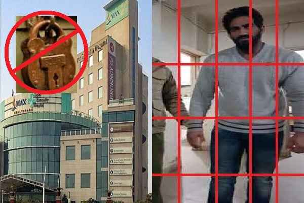 bobby-kataria-seize-max-hospital-later-arrested-by-gurugram-police