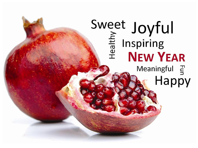 Happy New Year 2017 images in Hebrew