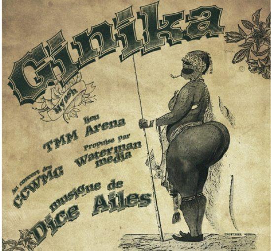 [SB-MUSIC] Dice Ailes – Ginika (Prod. Kel P)