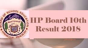 HPBOSE 10th Results 2018, HPBOSE  Result 2018, HPBOSE Class 10th Result 2018, HP Board 10th Results 2018