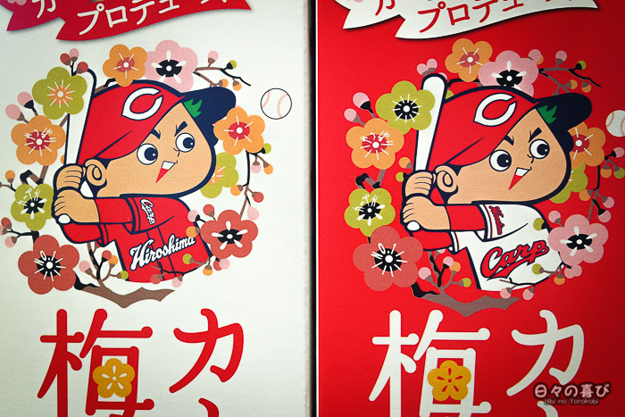 Mascotte Carp Boy, préfecture d'Hiroshima