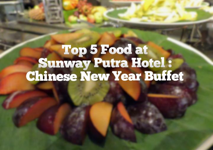 Top 5 Food At Sunway Putra Hotel : Chinese New Year Buffet