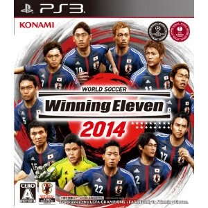 JP-GAMES >> SHARE ISO GAMES »サッカー