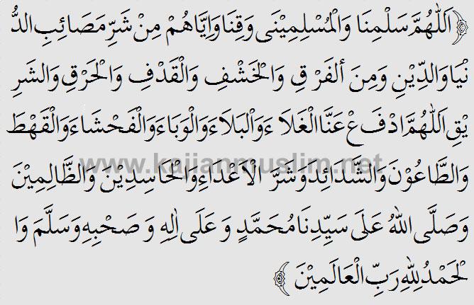 Bacaan Doa Qunut Shalat Subuh Arab Latin Dan Qunut Tolak Bala