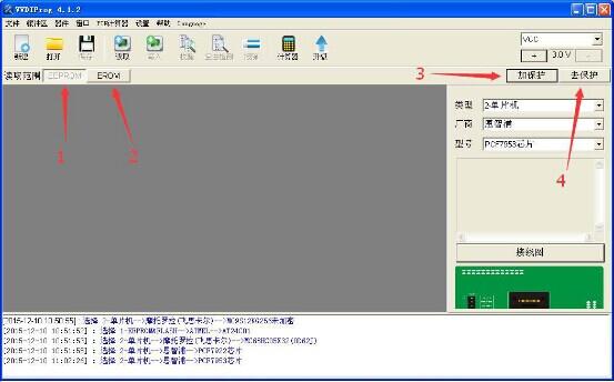 vvdi-prog-read-write-pcf79xx-chip-3