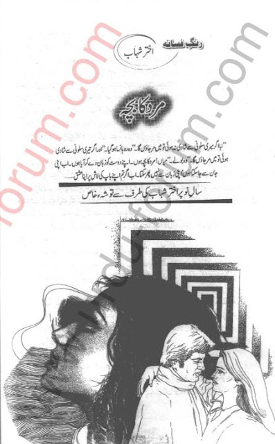 Mard ka bacha novel by Akhter Shahab pdf