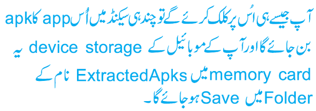 What is an APK extractor