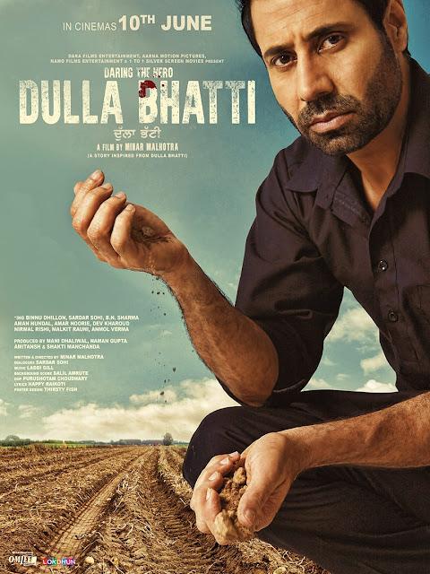 Dhulla Bhatti Punjabi Film | Binnu Dhillon