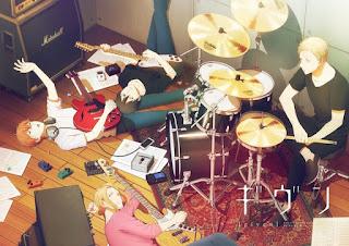 Given: Anime ganha novo vídeo promocional e data de estreia