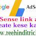 Adsense link ads create kese kare