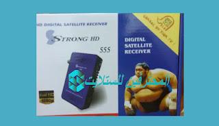 فلاشة سترونج strong hd 555
