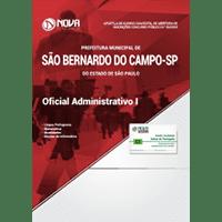https://www.novaconcursos.com.br/apostila/impressa/prefeitura-municipal-de-sao-bernardo-do-campo/impresso-pref-sao-jose-campos-sp-2018-oficial-administrativo?acc=2b24d495052a8ce66358eb576b8912c8&utm_source=afiliados&utm_campaign=afiliados