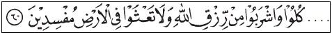 Keteladanan Nabi Muhammad SAW Dalam Kegiatan Ekonomi dan Perdagangan