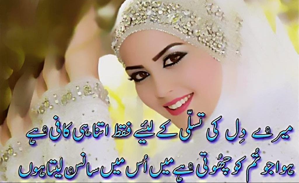 Best Urdu Sad Shayari for lovers  - Sad Urdu Shayari for