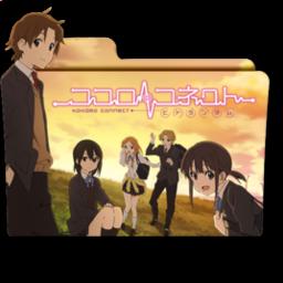 Anime Kun Kokoro Connect Folder Icon