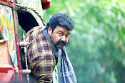 Manyam Puli movie photos gallery-thumbnail-3