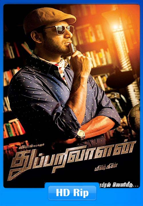 Thupparivaalan 2018 Hindi 720p Uncut HDRip x264 Dual Audio | 480p 400MB | 200MB HEVC Poster