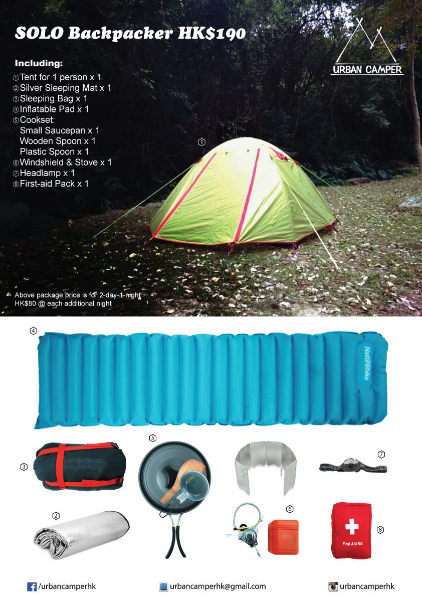Urban Camper Camping Gear Rental In Hong Kong Solo Backpacker