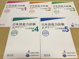 Modul buku JLPT (Japanese Language Proficiency Test)