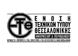 http://ethpt-th.blogspot.gr/