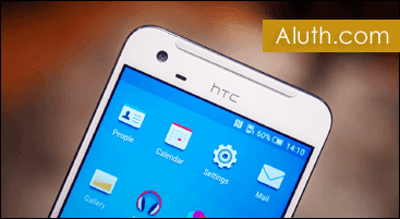http://www.aluth.com/2016/12/introducing-htc-x10.html