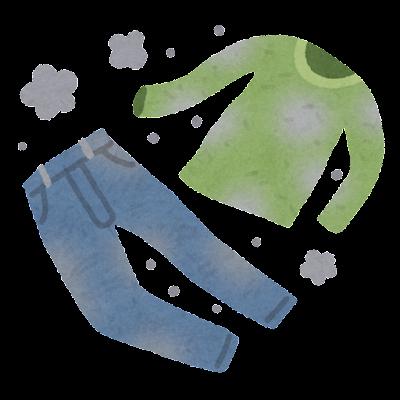 ホコリまみれの服のイラスト