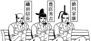 経験0からのスタギャラ!: ゲームの「ネタキャラいじり」について!(2) 戦國のネタキャラたち!