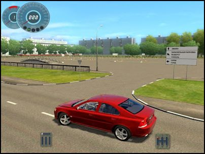 Download City Car Driving Simulator