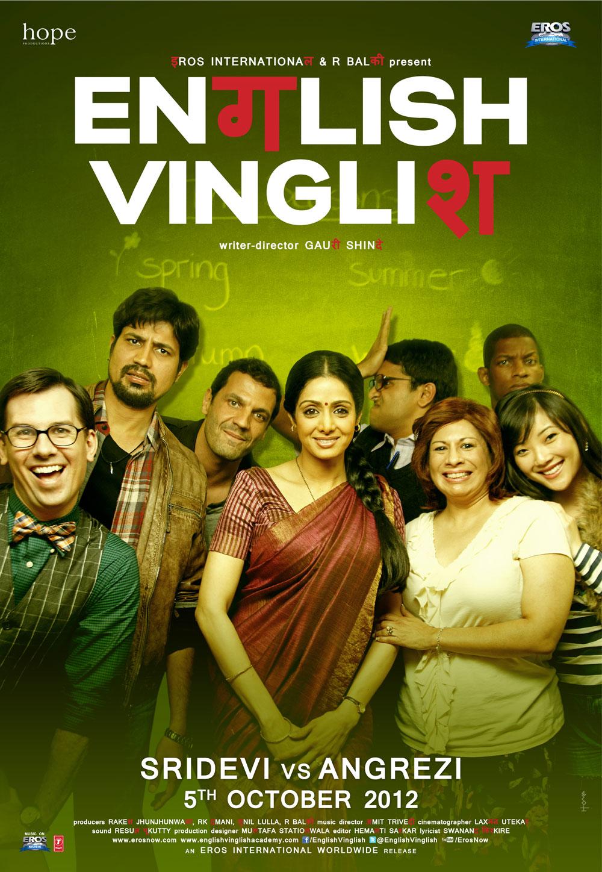 Gorgeous Sridevi English Vinglish Trailer-October-5Th -6441