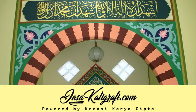 Harga Lukisan Kaligrafi Dinding Masjid