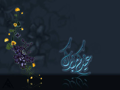 eid mubarak wallpapers background images 1