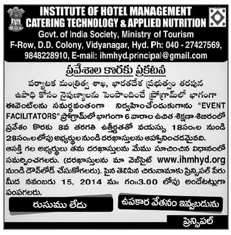 Institute of Hotel Management, Catering Technology and Applied Nutrition, Hyderabad