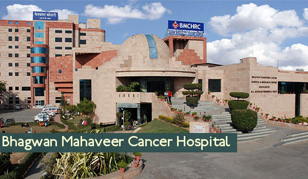 Bhagwan Mahaveer Cancer Hospital