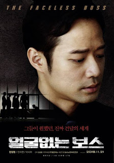 Korean Archives Page 2 Of 30 Movies Free Hdmovie8 Com These options are all featured in this diverse library! movies free hdmovie8 com