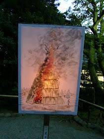 鶴岡八幡宮:ぼんぼり祭