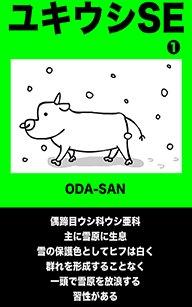 amazon.co.jp/dp/B07G4D42CH