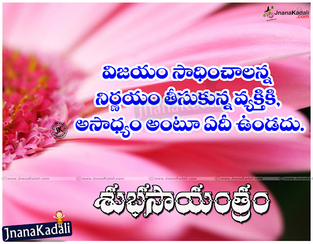 Here is a Telugu Best Good night SMS Collections and Images online, Top Telugu Language Good Night Messages and Wallpapers Free, Subharatri Best Wallpapers and Telugu Cute Baby  good Night Messages online, Happy Night Quotes in Telugu Language, Sweet Dreams Quotes and Messages in Telugu Language.